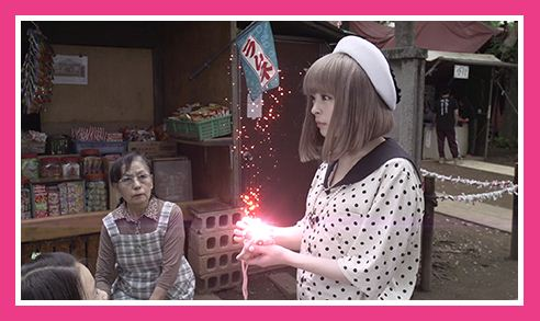Kyary Pamyu Pamyu Discovers She's a Robot in Upcoming Fantasy Film