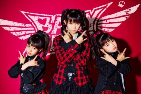 BABYMETAL to Open for LADY GAGA's artRAVE Tour in US