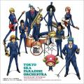 Break into the Light ~ Yakusoku no Boshi ~ - Tokyo Ska Paradise Orchestra