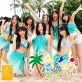 Pareo wa Emerald - SKE48