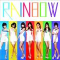 A (Japanese Version) - Rainbow