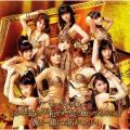 Kono Chikyu no Heiwa wo Honki de Negatterundayo! - Morning Musume
