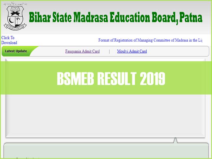 BSMEB Result