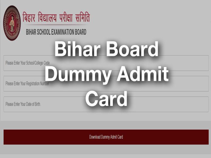 Bihar Board Dummy Admit Card For 10th & 12th