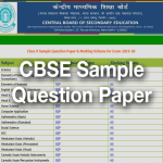 CBSE Sample Paper 2020