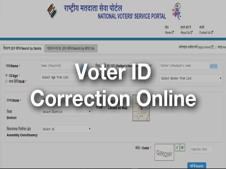voter list download 2020 jharkhand
