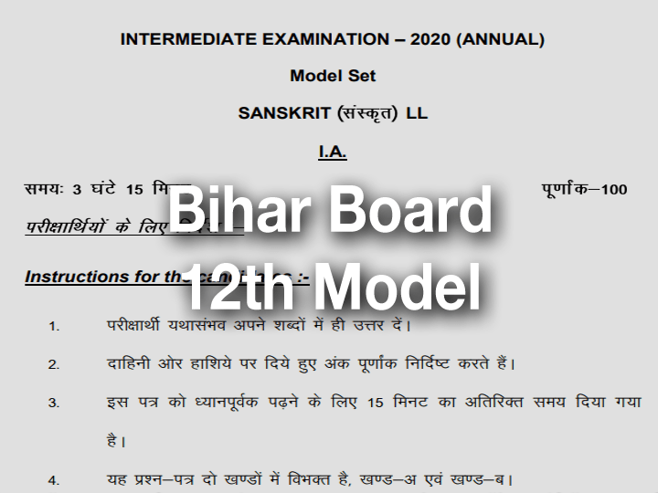 BSEB 12th Model Paper 2020 [New] Bihar Board Inter Download in Pdf