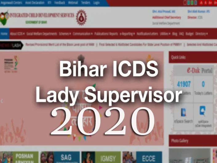 ICDS Bihar Anganwadi Lady Supervisor Merit List 2020, LS Result Date