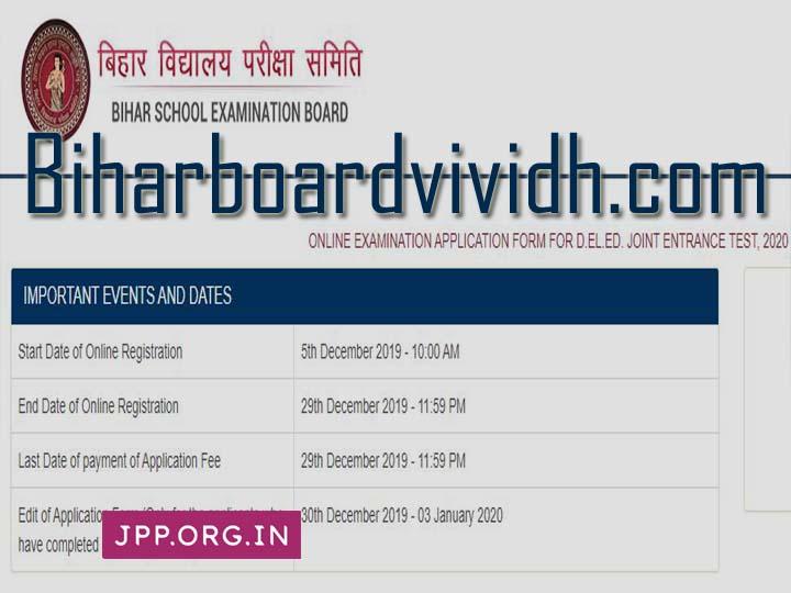 Biharboardvividh.com