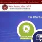 Bihar Board 10th Math Answer key