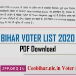 Bihar Voter List 2020 At Ceobihar.nic.in
