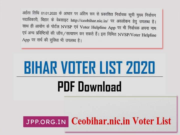 Bihar Voter List 2020 At Ceobihar.nic.in