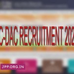 C-DAC Recruitment 2020