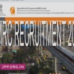 GMRC Recruitment 2020