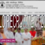 NCL Recruitment 2020