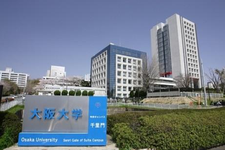 Osaka University | JPSS for international students