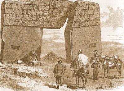 https://i1.wp.com/www.jqjacobs.net/andes/images/tiwanaku7_t.jpg
