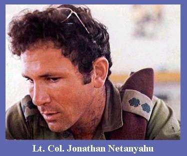 https://i1.wp.com/www.jr.co.il/pictures/israel/people/jrilp095.jpg