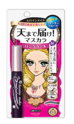 Heroine Kissme Super Waterproof Long & Curl Mascara