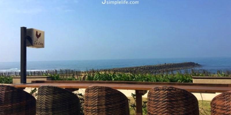 新北三芝|Lecoq公雞咖啡,近距離欣賞海岸絕美弧線