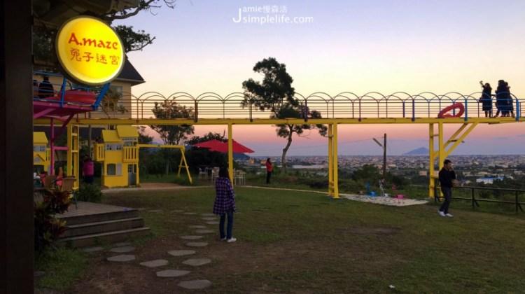 宜蘭員山|A‧maze兔子迷宮咖啡餐廳,俯瞰蘭陽平原美景龜山島迷人輪廓
