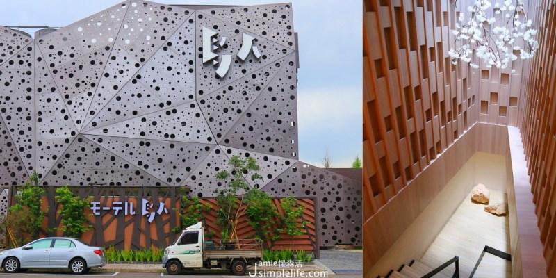 台中住宿|鳥人創意旅店,製造浪漫 台中最新自然風格旅店