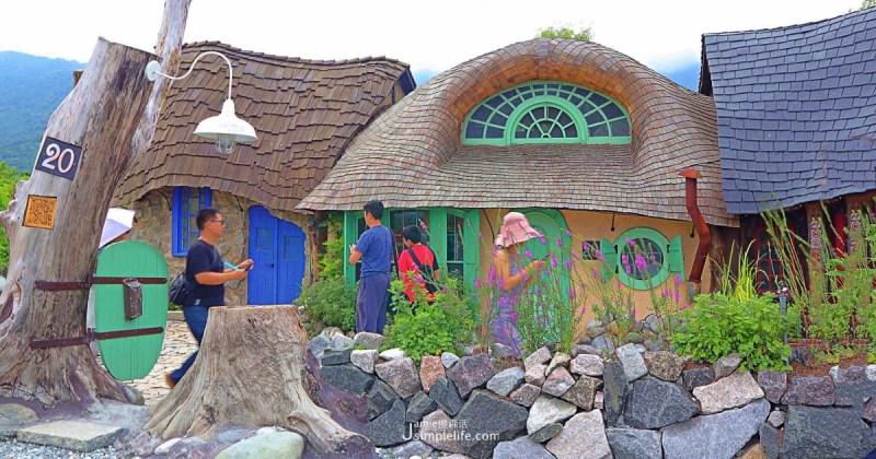 花東旅遊休息站!壽豐鄉童話般小屋「山姆先生咖啡館」