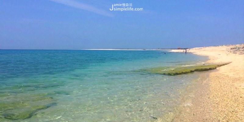 澎湖吉貝島