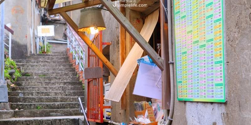 台北景點 寶藏巖國際藝術村,探尋歷史 人文與藝術共榮的場域