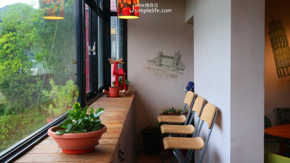 慢旅行私會館 店內景觀座位   新北菁桐