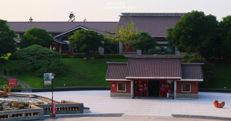 台中清水|台中市港區藝術中心,重遊院落空間書院吹起的風雅氣息