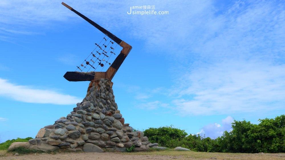 拍照打卡 伽路蘭遊憩區 地景   台東東海岸