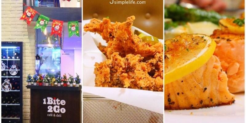 台北信義 1Bite2Go Cafe&Deli,從城市品嚐地道美式餐食,下班後的微醺特調