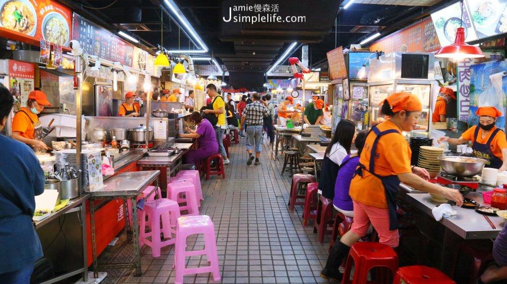 新北市集微旅行,E化、乾淨傳統市場大啖美食 瑞芳美食廣場