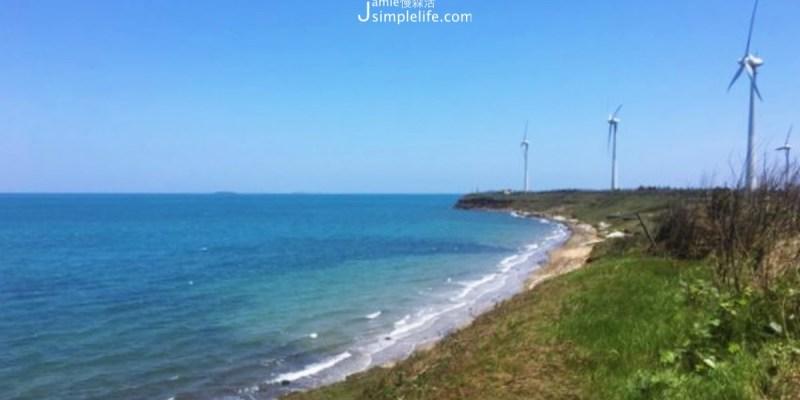 澎湖中屯|中屯風車,近距離看藍天大海與風車渲染的感動