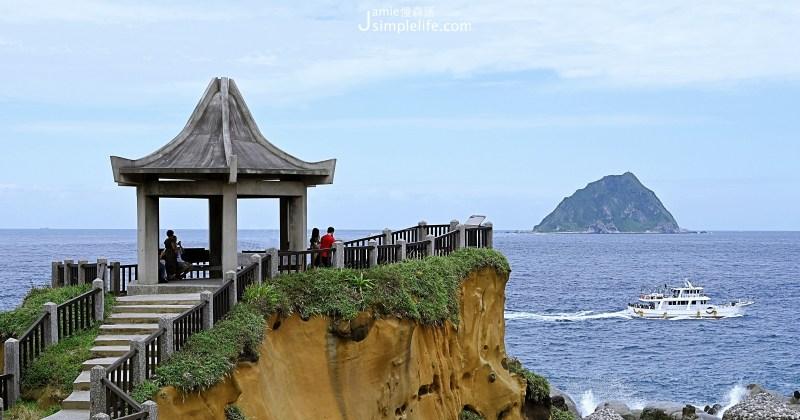 基隆「和平島公園」地景奇岩,結合品牌藝術的海洋島嶼情