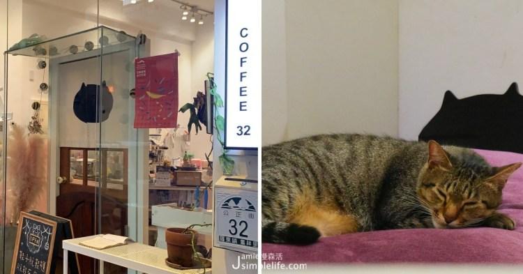 宜蘭羅東|貓的生活提案,最療癒九貓貓陪你喝午茶