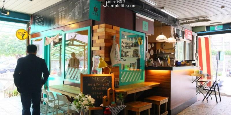 基隆咖啡|小市場咖啡,回家品傳統市場與餐飲的暖暖之情