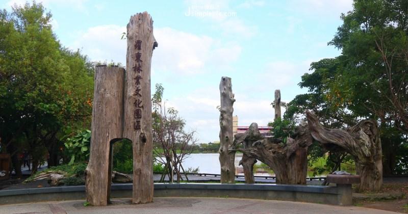 曾作為台灣主要檜木集散市場的「羅東林業文化園區」,現在受宜蘭羅東都會區環抱,火車劃過它身旁仍可見那廣闊生態池,不減巨木、山林之自然美態,吸引旅人走進那個從未離開的林場歲月。