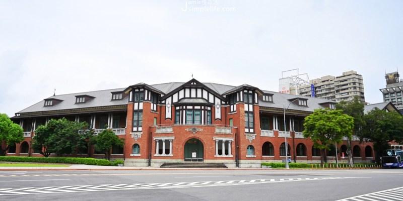 鐵道迷必訪!北門台灣鐵道博物館開放,重現百年建築古蹟、歷史軌跡