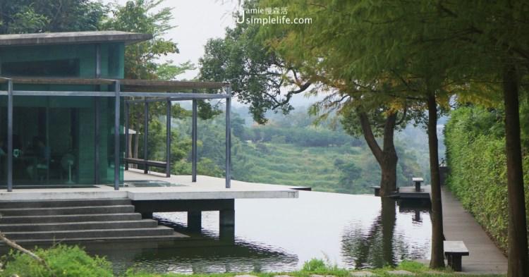 新竹峨眉 二泉湖畔咖啡民宿,別樣旅行找到一處宛如仙境的清幽湖畔