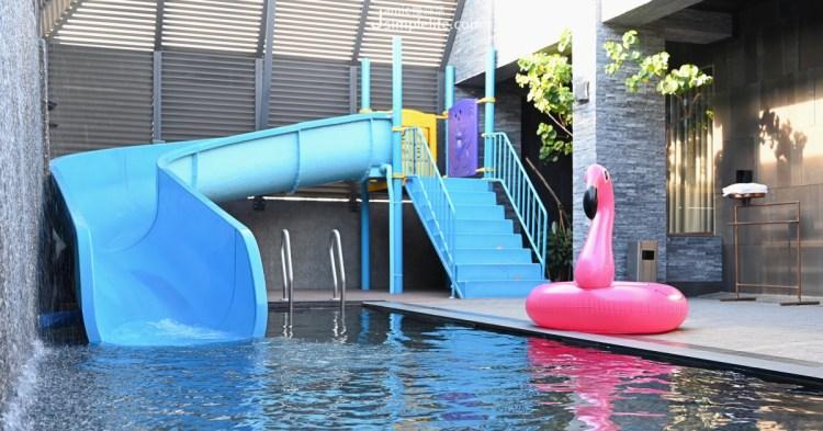 玩水不必人擠人!台中「樂活行館」開門就有泳池滑道、獨享歡唱殿堂,樂活這夏