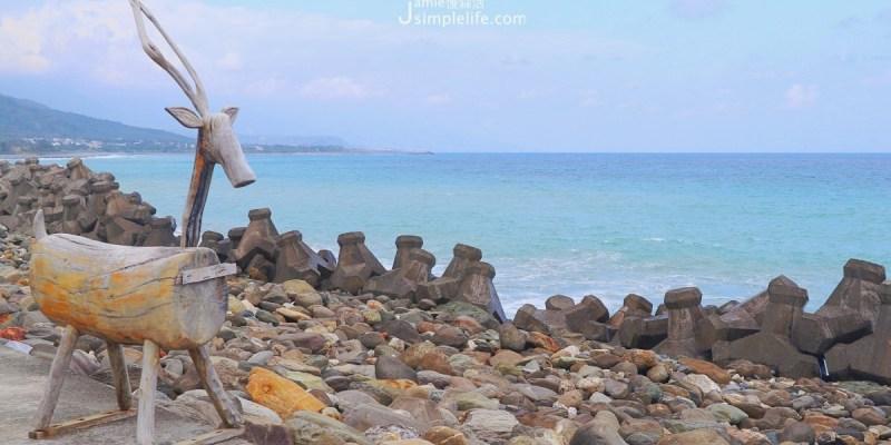 東海岸走走:三仙台等日出,麻荖漏步道溯品山海野味,體驗台東成功生態之美