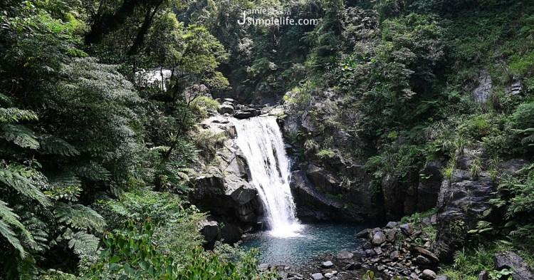 一個人也可自在體驗:搭森林巴士「內洞國家森林遊樂區」觀瀑布沐浴負離子,認識烏來泰雅文化