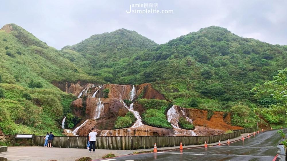 瑞芳區「草山雷達站」附近景點 黃金瀑布