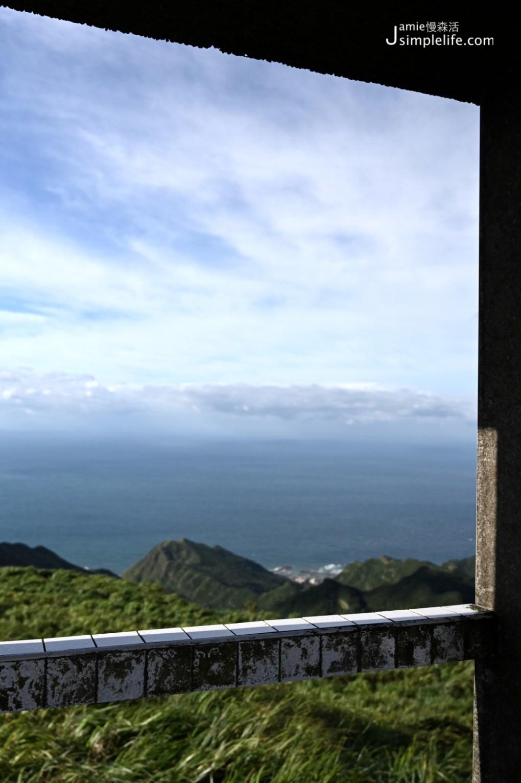 新北瑞芳「草山雷達站」眺望台美景