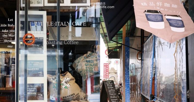 外帶基隆海港邊一杯細膩咖啡「小義大利咖啡Ocean」