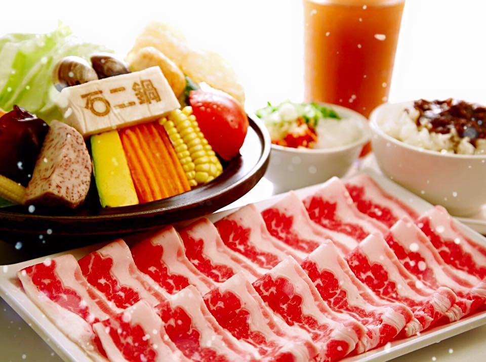 安心在家吃火鍋!精選6間外送、線上點餐外帶優惠清單 石二鍋
