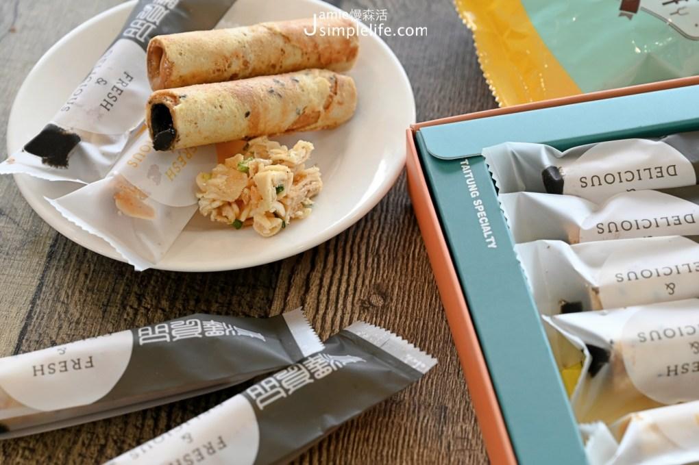 端午宅在家!外送禮盒、肉粽,7家限時免運心意不減 台灣零食禮盒