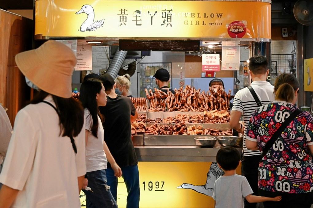 台灣10間老店!銅板價傳承傳統小吃美食,夏天消暑必吃  嘉義黃毛ㄚ頭